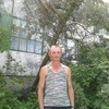 Андрей, 37, г.Чечерск
