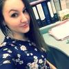 Анна, 26, г.Донецк