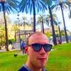Андрей, 25, г.Хмельницкий