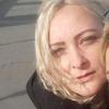 Erika, 44, Bracknell