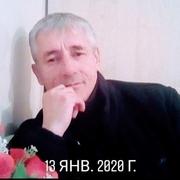 Адам 47 Москва