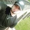 Олександр, 25, г.Тернополь