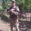 Сергей, 31, г.Южное
