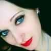 Ольга, 35, Тернопіль