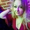 Rita, 24, г.Люберцы