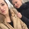 Наташа, 17, г.Днепропетровск