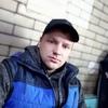 Вячеслав, 23, Запоріжжя