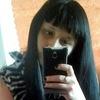 Светлана, 23, г.Тамбов