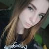 Лера, 18, г.Могилёв