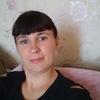 marina, 37, Pereyaslavka