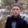 Виктор, 22, г.Алматы́