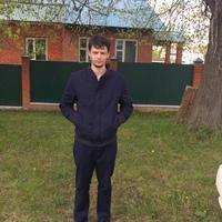 дмитрий, 30 лет, Весы, Москва