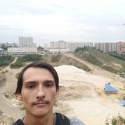 Эдди 26 Москва
