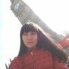 Марина, 23, г.Цюрупинск