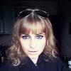 Ирина, 28, г.Обнинск