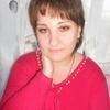 Анастасия, 27, г.Новомосковск