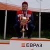 Егор Грипцевич, 29, г.Нижний Тагил