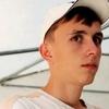 Bogdasik, 20, г.Житомир