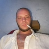 Євгеній, 32, г.Богуслав