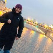 анис 30 Москва