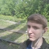 Sergey, 18, Khabarovsk