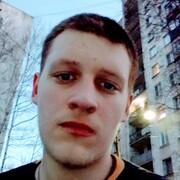 Артем 19 Ярославль