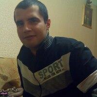 Виталик, 29 лет, Скорпион, Воронеж
