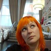Катятина 36 Москва