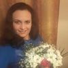Ирина, 32, г.Артемовск