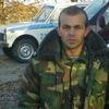 Александр, 33, г.Кишинёв