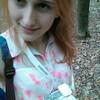Аліна, 26, г.Чортков