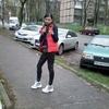 Ирина, 24, Кам'янське