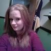 tessa maria, 21, г.Квинсбери