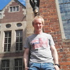 Aleks, 37, The Hague
