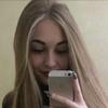 Елизавета, 30, г.Ростов-на-Дону