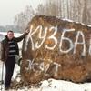 александр, 34, г.Ижморский