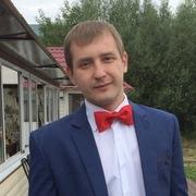 Антон 19 Ярославль