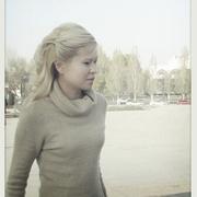 Liza 35 Мадрид