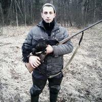 Александр, 27 лет, Близнецы, Брянск
