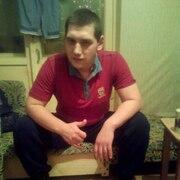 Дмитрий 25 Гремячинск