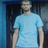 Evgeniy, 25, Abay