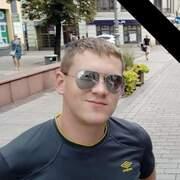 Сергей 23 Одесса