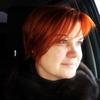 Татьяна, 43, г.Казань