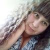Kseniya, 28, Aramil