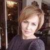 Наталия, 51, г.Новороссийск