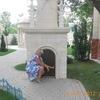 Мария, 28, г.Сланцы