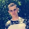 Игорь, 26, г.Ставрополь