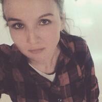 Екатерина, 26 лет, Дева, Йошкар-Ола