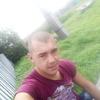 Danil, 22, Uzhur