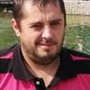 Дмитрий, 39, г.Нижневартовск